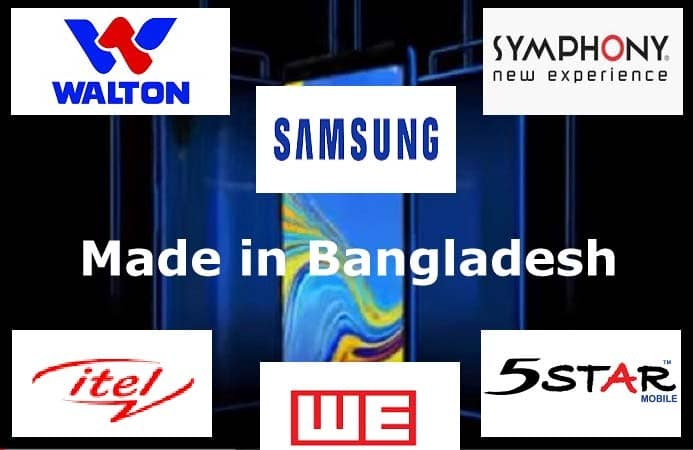 Made in Bangladesh smartphone