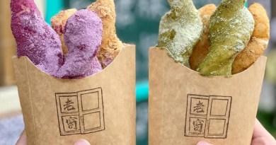 台中一中街最新的IG打卡美食》『老窗白糖粿』50元銅板價好吃又好拍!
