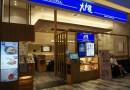 南紡購物中心大戶屋及凱林鐵板燒慶開幕 推多重優惠禮遇消費者