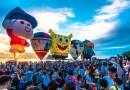 熱氣球嘉年華周末登場!台東縣民獨享好康優惠看這裡
