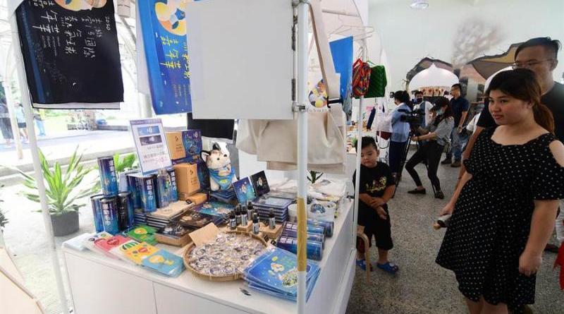 轉運站變身台東美麗新門戶  「東東市」8月23日新開幕