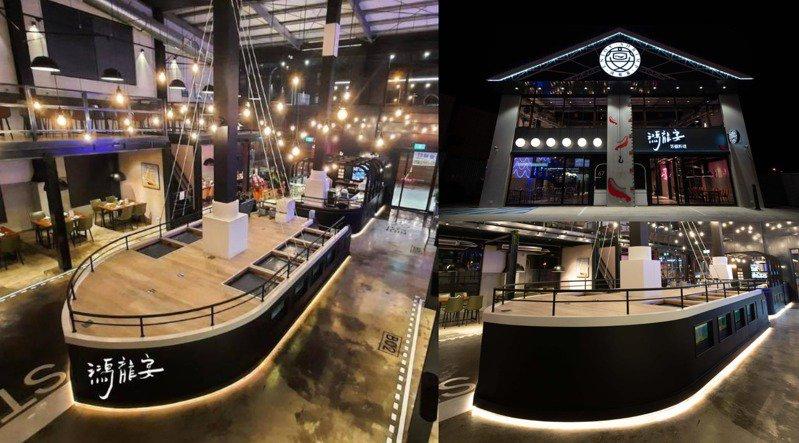 台中獨棟「活蝦餐廳 - 鴻龍宴」史上最狂,船上泰國蝦現點現撈
