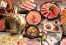 台北西門町燒肉吃到飽「哞哞屋」推出壽星免費吃「日本A5厚切和牛」優惠活動