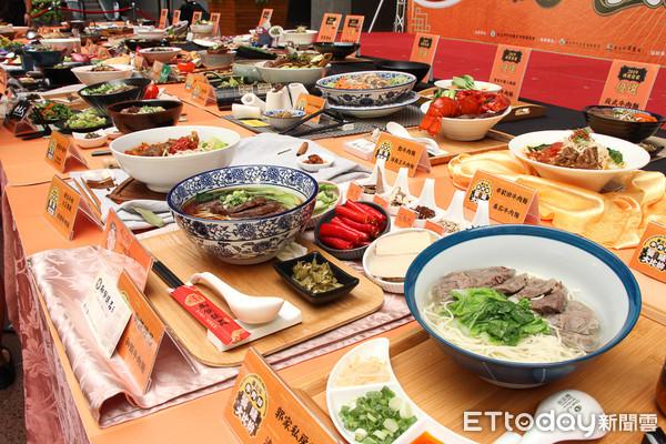 台北市牛肉麵國際評比冠軍出爐 得獎麵品10/21-31買一送一