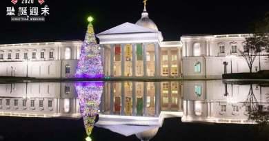 台南奇美博物館「耶誕派對」4天限定 13尺高耶誕樹、戶外電影院、市集舞會統統有