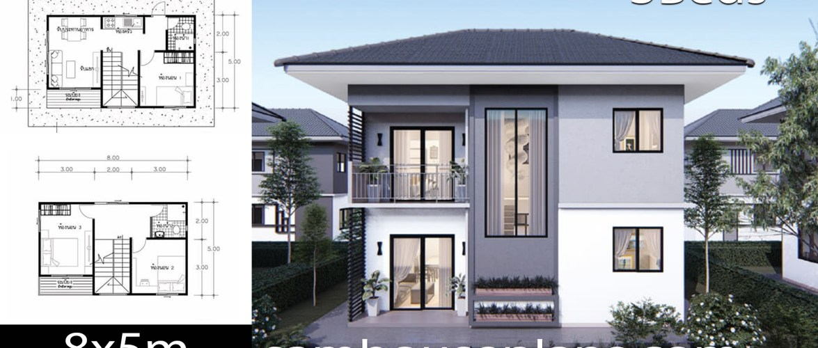 House Plans Idea 8×5 with 3 Bedrooms