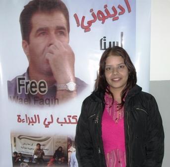 Lina-Jawabreh