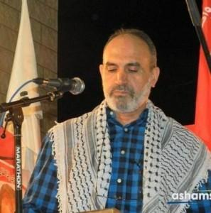 Mohammad Kana'aneh