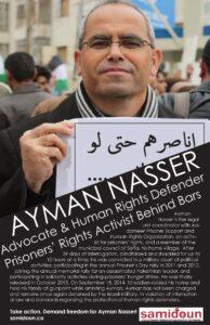 Ayman-Nasser