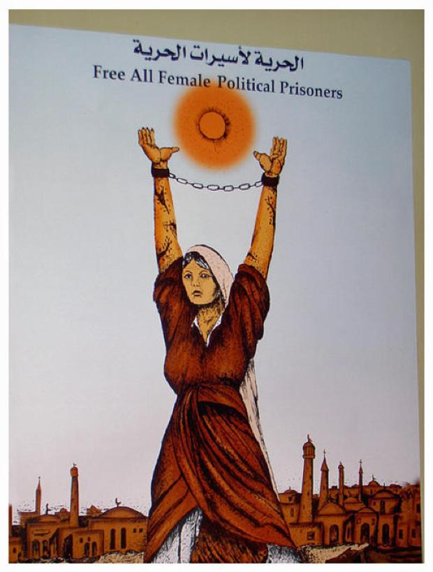 allfemaleprisoners_pppa