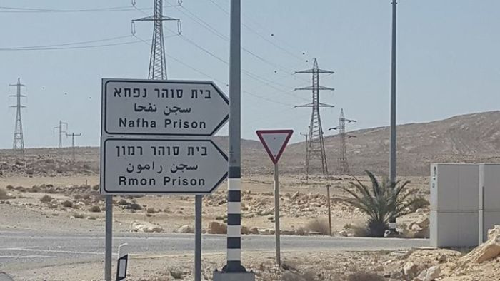 sumoud-prison