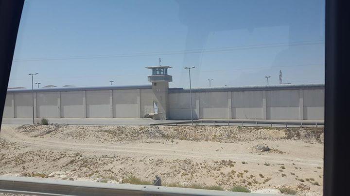 sumoud-prison2