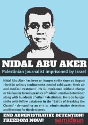 Nidal_Abu_Aker_postard_Page_1 - Copy