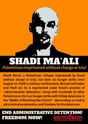 Shadi_Maali_postcard_Page_1 - Copy