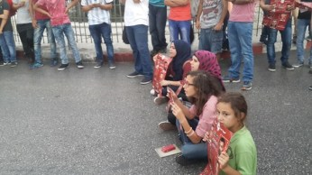 ramallah-demo2