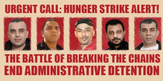 urgent-call-break-the-chains