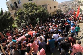 moataz-xzawahreh-funeral
