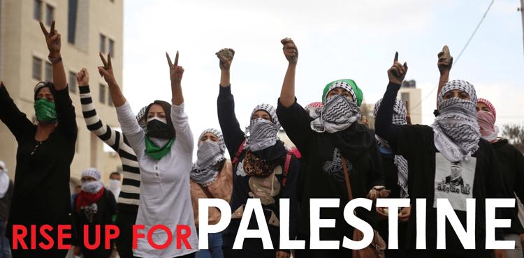 rise-up-palestine