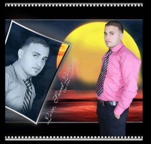 Abdullah Shalaldeh, 28, killed by Israeli occupation forces on 12 November for being in his cousin's hospital room.
