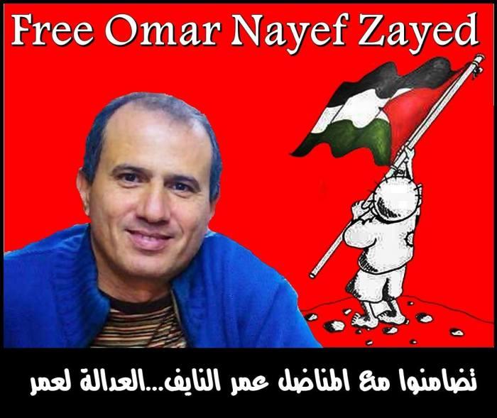 free-omar