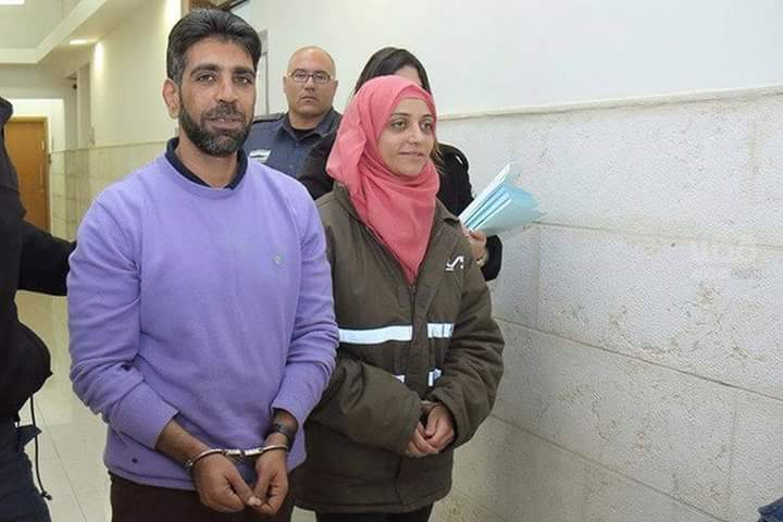shireen-medhat-sentencing