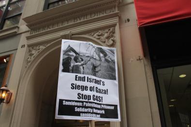 NYC_Gaza_Fishers10