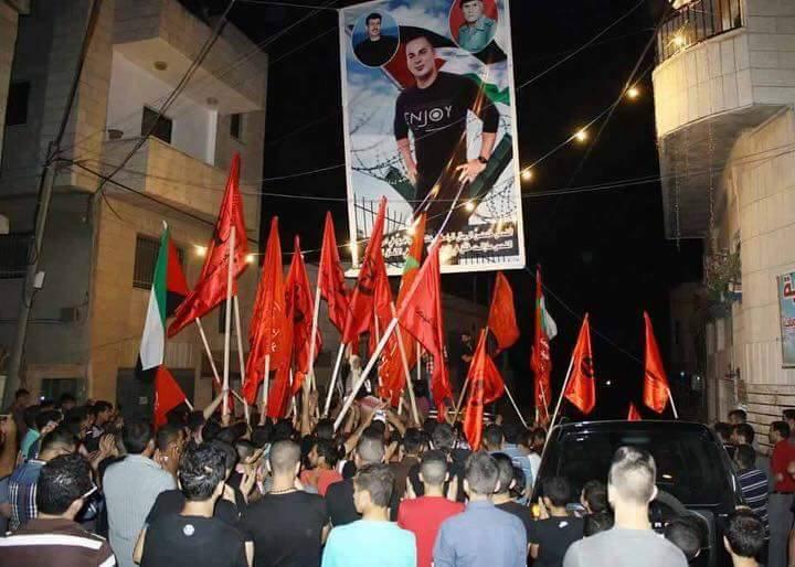 bilal-rally