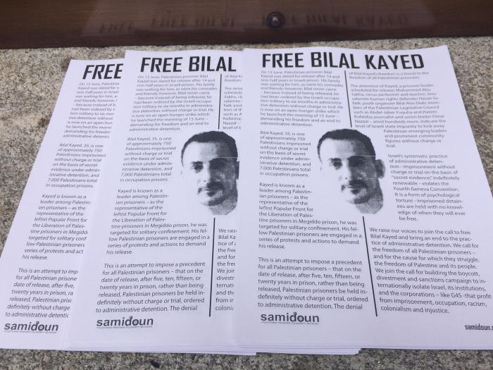 eirigi-leaflets