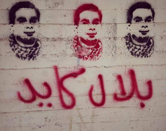 bilal kayed graffiti