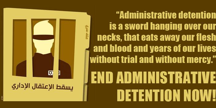 admin-detention