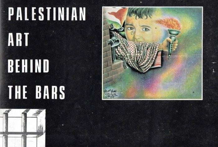 palestinian-art-behind-bars