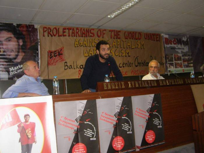 samidoun-joins-euro-mediterranean-workers-conference-in-athens-urges-united-action-for-palestine