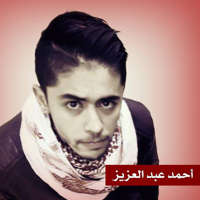 Palestinian Youth Activist Ahmed Abdel Aziz Has Been Detained By Authority Security Forces Since Monday 21 August On Thursday 24
