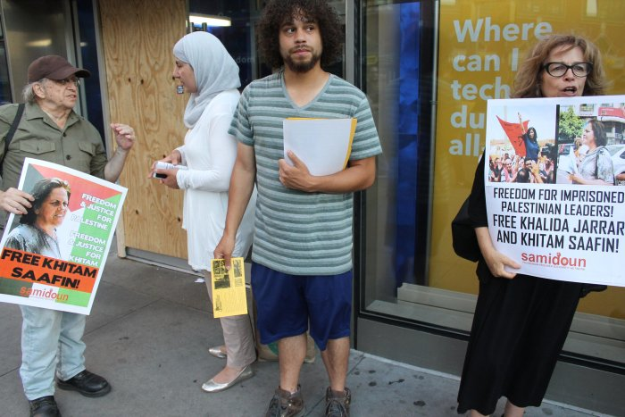 NYC protest demands freedom for imprisoned Palestinian women leaders