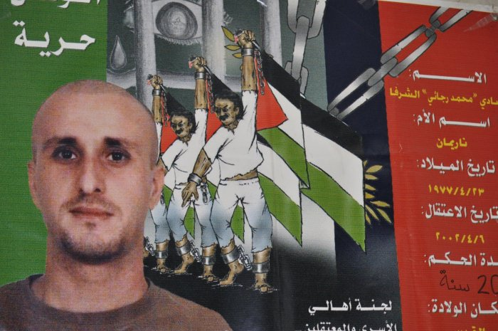 the abuse and torture of prisoners Since first becoming public in march 2004, 1 the case of the detainee abuse at the abu ghraib prison 2 has gained widespread interest and an important place in.