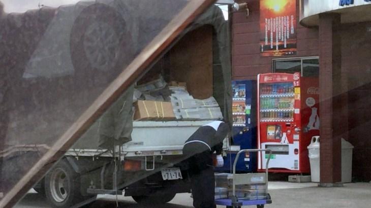 【スクープ】山武市広報誌配布業者、残紙大量処理現場【折込まれるはずの広報誌の行方は?】