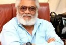 Former President Rawlings finally to be laid to rest on 27th Jan. 2021