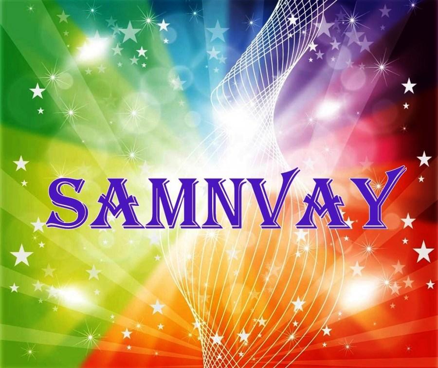 Samnvay