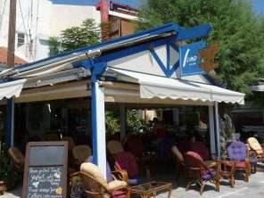 Samos-Pythagorion-Bar-Illiad