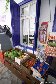 Small grocery