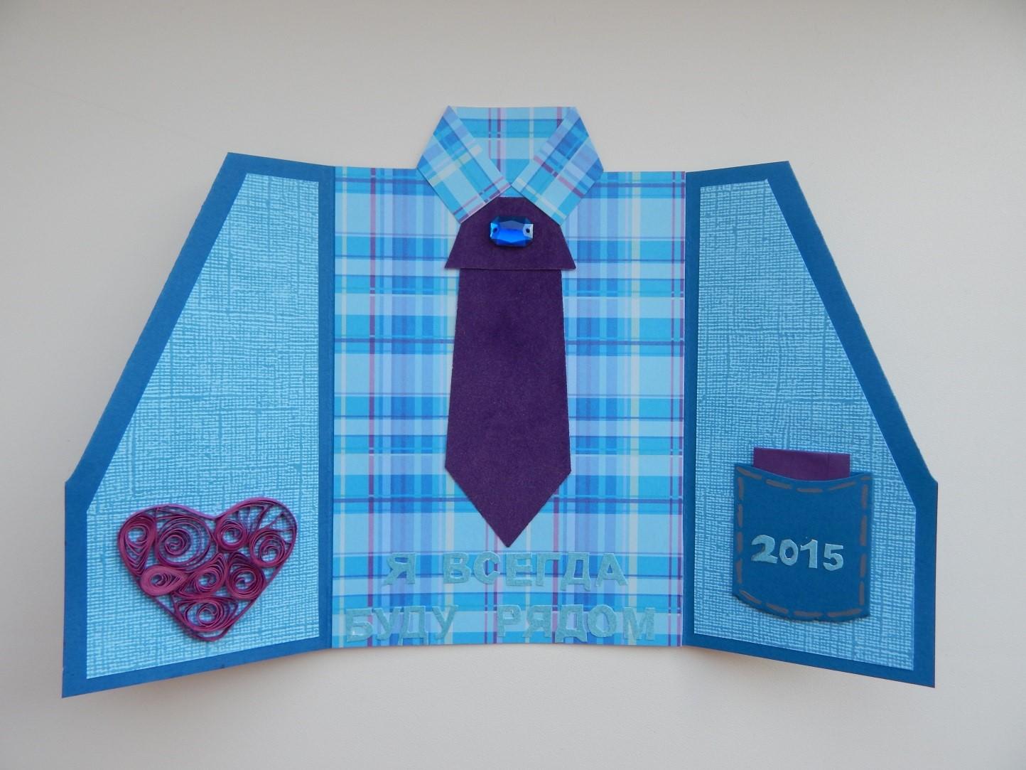готовности еще открытка рубашка с галстуком своими руками пошаговая каждой мелочи