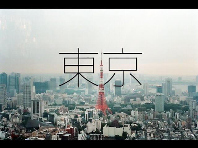 tokyo-japanese