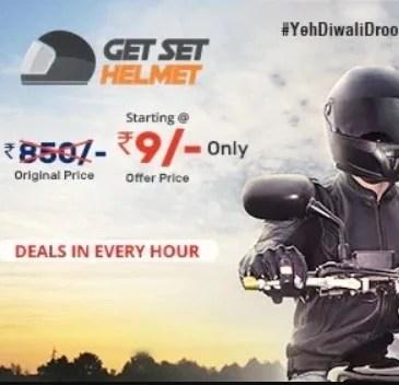 Droom Helmet Flash Sale - Tricks to Buy Get set Helmet ₹9 Only