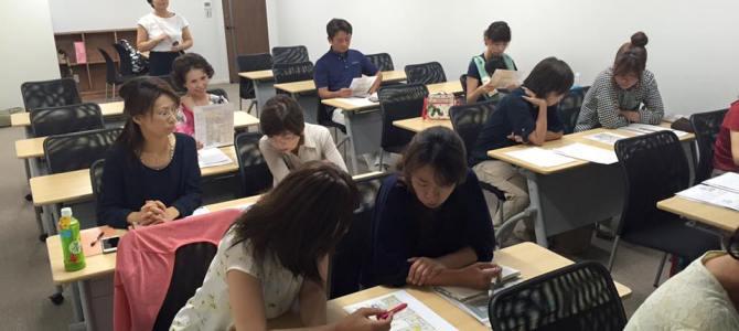 9/29「住空間収納プランナー養成講座 プレセミナー&説明会」アンケート