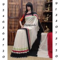 Pankajakshi - Ikkat Cotton Saree