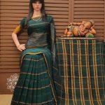 Kowmari - Pearl Cotton Saree