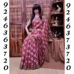 Pravitha - Ikkat Cotton Saree