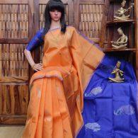 Arpana - Venkatagiri Silk Saree