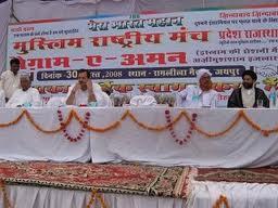 इन्द्रेश ही क्यों हिन्दू क्रांतिकारियों के सबन्ध तो डा. अबदुल कलाम से भी थे?  (2/2)