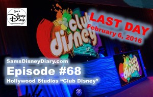 SamsDisneyDiary Episode #68 - Club Disney - here one month gone the next... Club Disney Closes February 6th, 2016 after only two months of operation